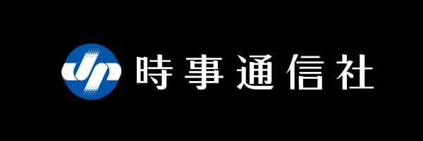 jiji通信